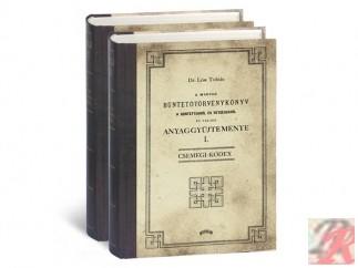 BÜNTETŐTÖRVÉNYKÖNYV I-II. kötet