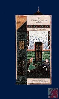 AZ EZEREGYÉJSZAKA MESÉI - 7. kötet