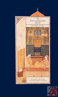 AZ EZEREGYÉJSZAKA MESÉI - 3. kötet