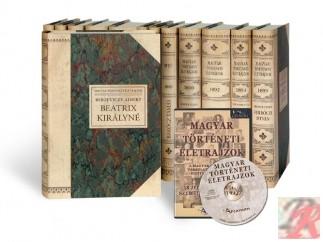 HUNYADI MÁTYÁS KIRÁLY (1440-1490)