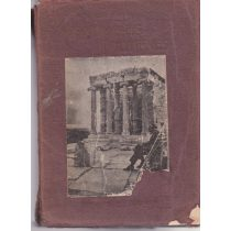 LES MONUMENTS D'ATHENES