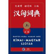 KÍNAI-MAGYAR SZÓTÁR I-II. kötet