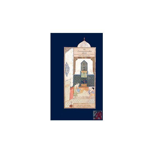 AZ EZEREGYÉJSZAKA MESÉI - 5. kötet