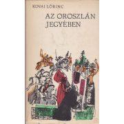 AZ OROSZLÁN JEGYÉBEN I-II. kötet
