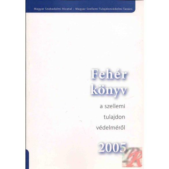 FEHÉR KÖNYV A SZELLEMI TULAJDON VÉDELMÉRŐL 2005