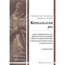 KÖZIGAZGATÁSI JOG - jogi szakvizsga felkészítő kötet - Elfogyott