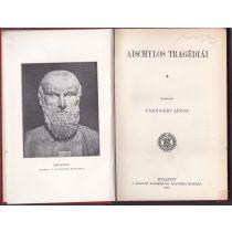 AISCHYLOS TRAGÉDIÁI