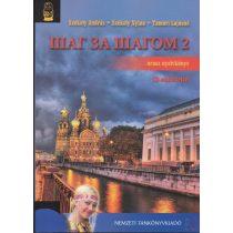 SAG ZA SAGOM 2. kötet