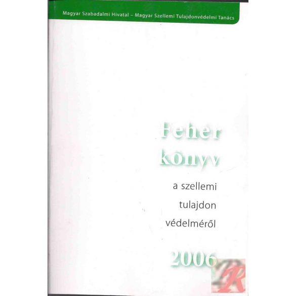 FEHÉR KÖNYV A SZELLEMI TULAJDON VÉDELMÉRŐL 2006