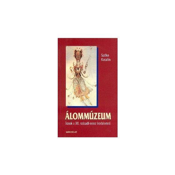 ÁLOMMÚZEUM