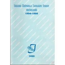 ORSZÁGOS KÖZÉPISKOLAI TANULMÁNYI VERSENY TÖRTÉNELEMBŐL 1994-1999