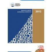 BARANYA MEGYE STATISZTIKAI ÉVKÖNYVE, 2012