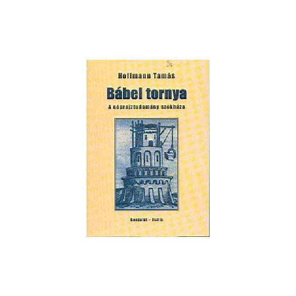 BÁBEL TORNYA