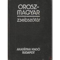 OROSZ-MAGYAR ZSEBSZÓTÁR