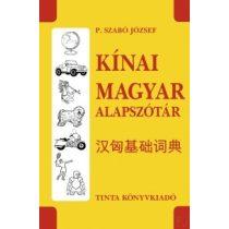 KÍNAI-MAGYAR ALAPSZÓTÁR