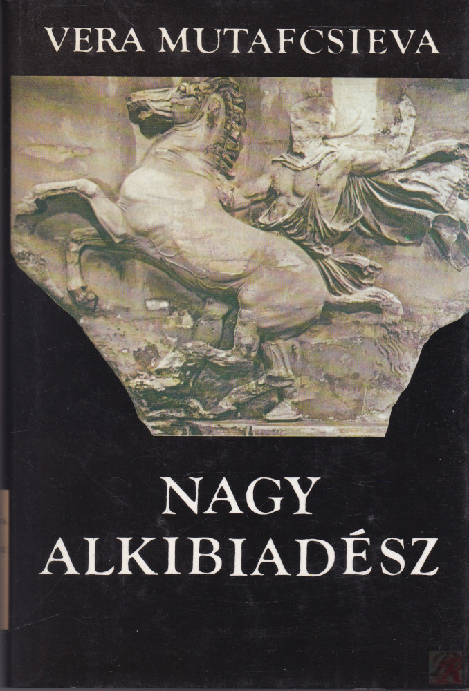 Nagy Alkibiadész