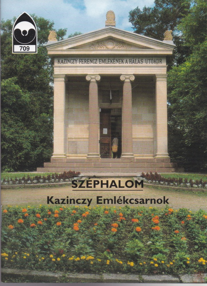 Széphalom - Kazinczy Emlékcsarnok
