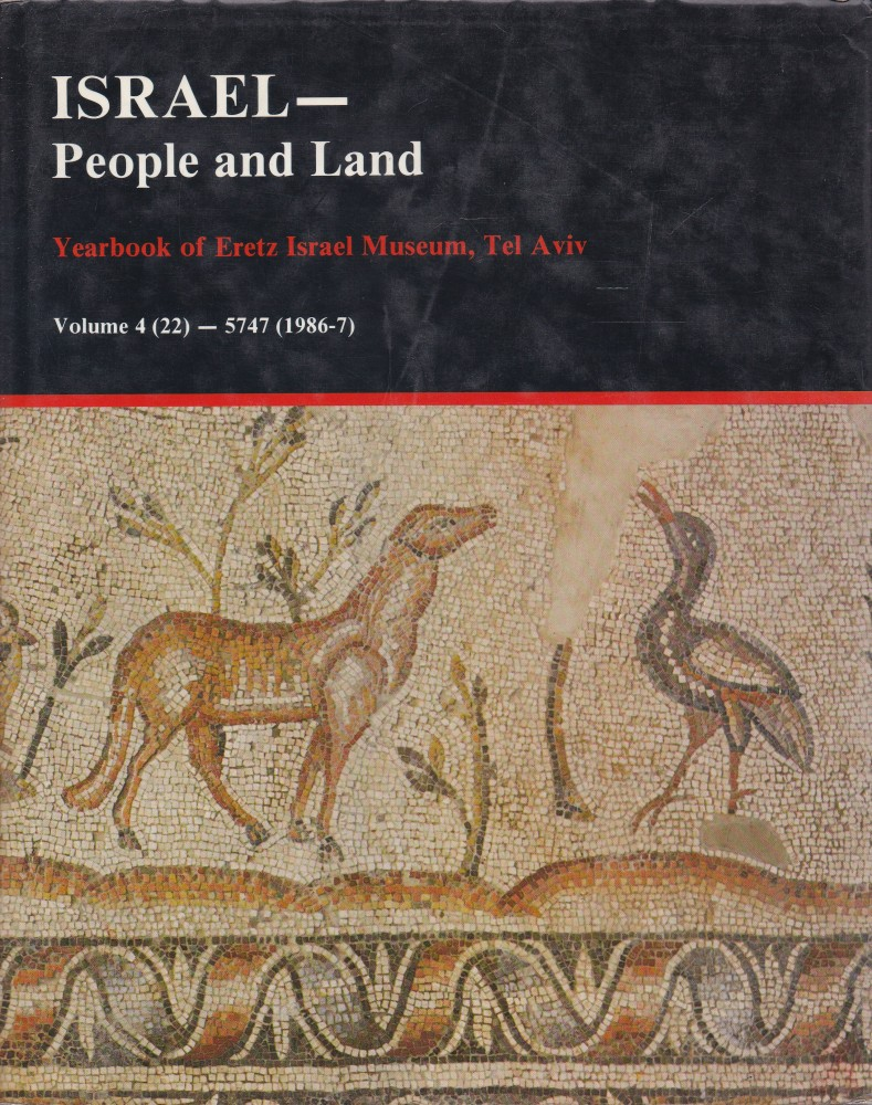 ISRAEL - PEOPLE AND LAND